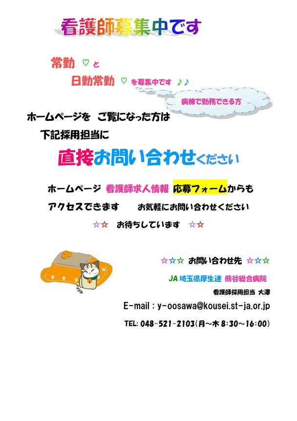 .pdf.jpg